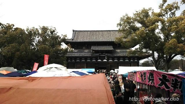 東寺毎月21日弘法市の縁日