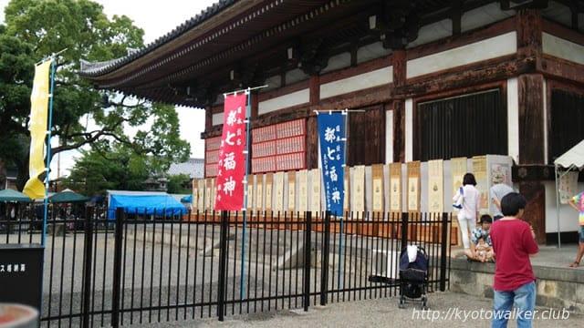 東寺毎月21日弘法市のお砂踏み