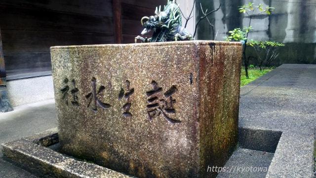 六孫王神社20170321