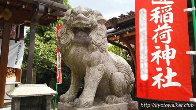 鎌達稲荷神社狛犬