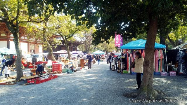 東寺毎月第一日曜ガラクタ市