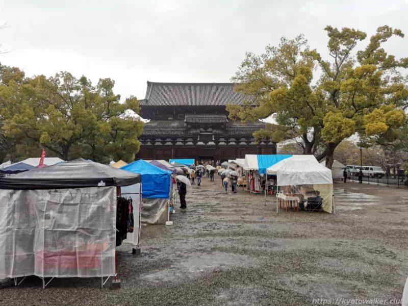 東寺 弘法市 20210321