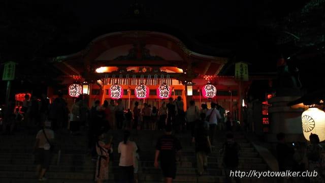 京都伏見稲荷 宵宮祭 本殿前