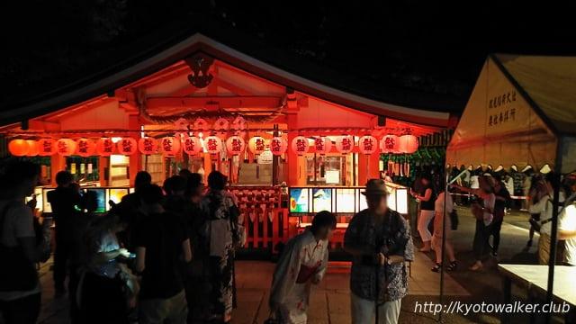 京都伏見稲荷 宵宮祭