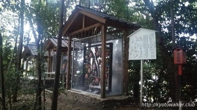 新熊野神社再現された熊野古道