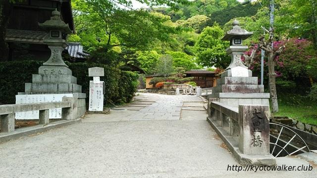 哲学の道から大豊神社への入り口