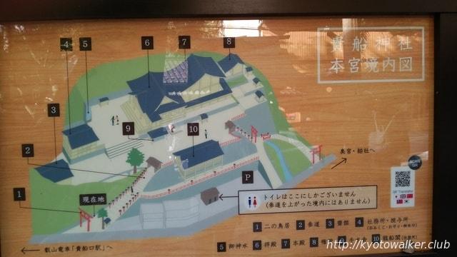 貴船神社本宮境内案内図