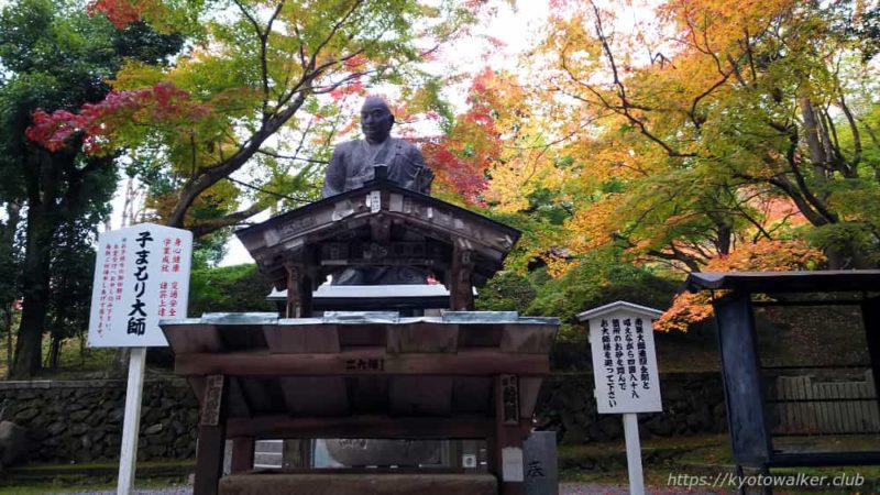 今熊野観音寺-子まもり大師-20181119