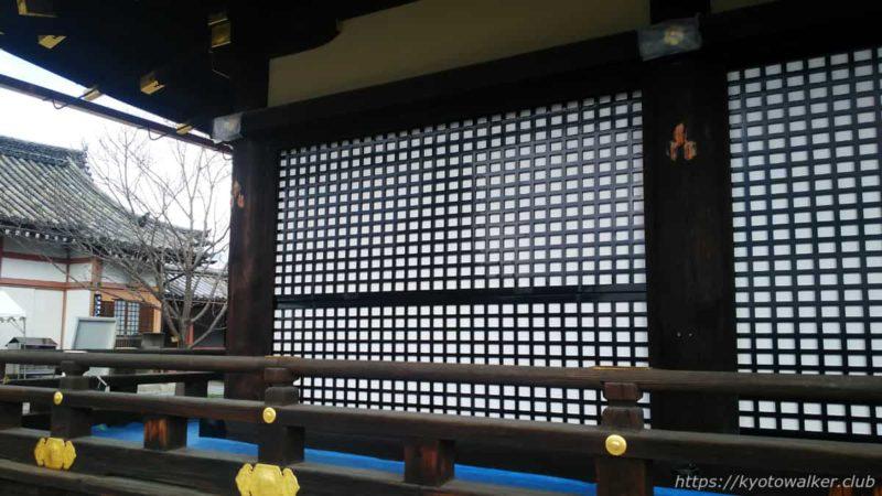 東寺 御影堂(太子堂) 20200217