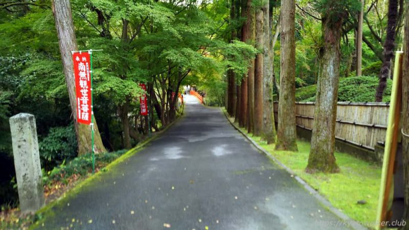 今熊野観音寺への道1-20181119