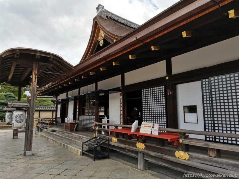 東寺 御影堂 20200906