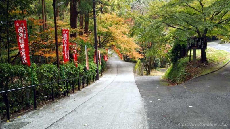 今熊野観音寺への道2-20181119