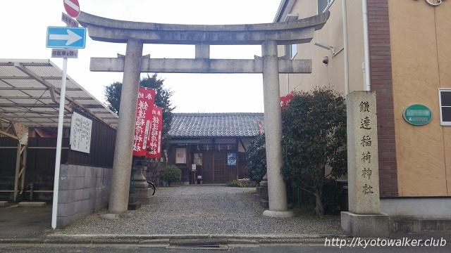 鎌達稲荷神社入り口