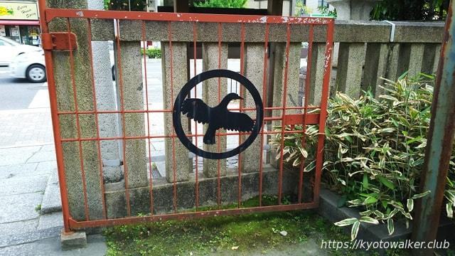 熊野神社 八咫烏