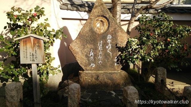 粟嶋堂宗徳寺の与謝蕪村の石碑