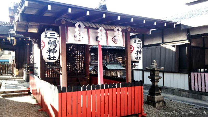 瀧尾神社境内の三嶋神社祈願所