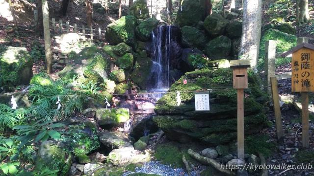 出雲大神宮御蔭の滝