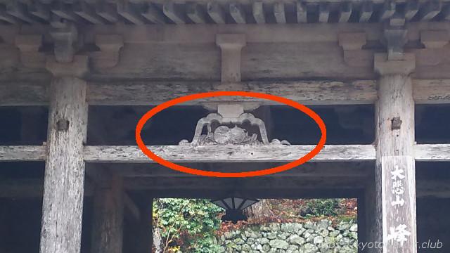 峰定寺仁王門の蟇股