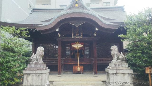 五条天神宮