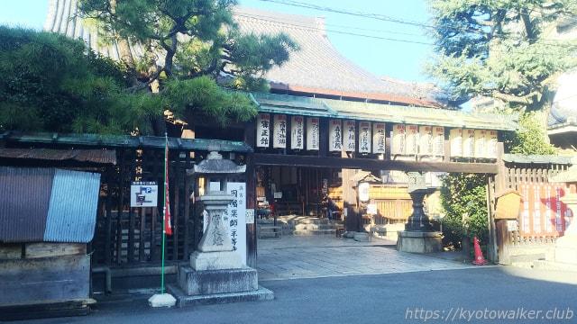 因幡堂(因幡薬師)