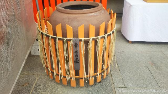 大黒寺 幸せの壺