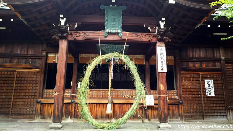菅大臣神社の茅の輪