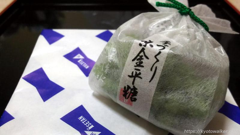 緑寿庵清水 メロン味 20190719