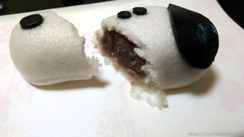 スヌーピー薯蕷まんじゅう断面 20200205