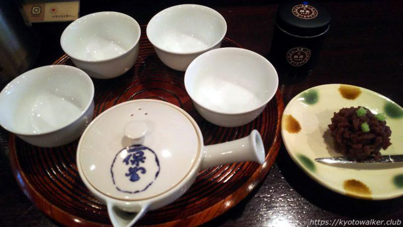 一保堂 茶器とお菓子 20190610