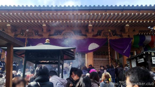 壬生寺 節分祭 2018