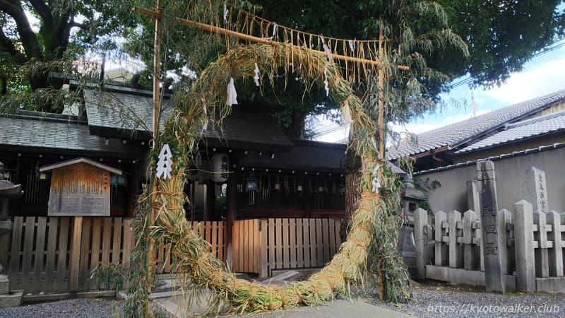 天道神社茅の輪2