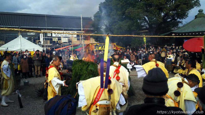 壬生寺 大護摩祈祷 20200202