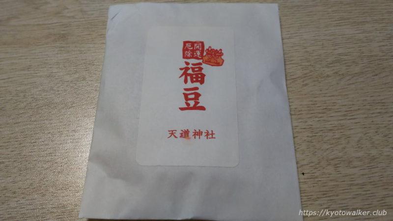 天道神社福豆 20190203
