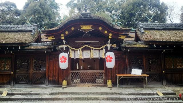 平野神社 拝所