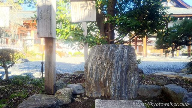 西院春日神社梛石