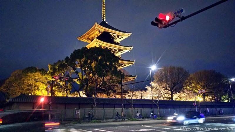 東寺 夜桜ライトアップ 2020年4月1日