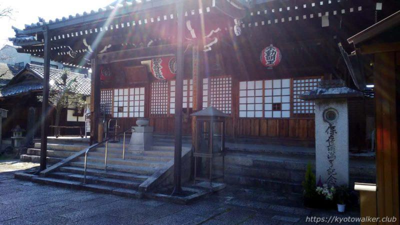 東向観音寺 本堂 20200323