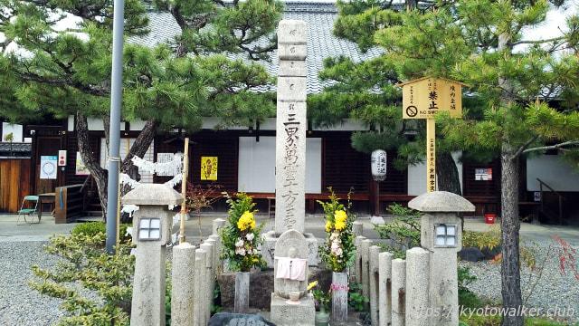 六道珍皇寺三界萬霊供養塔