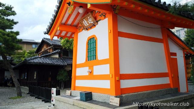 六道珍皇寺境内の迎鐘