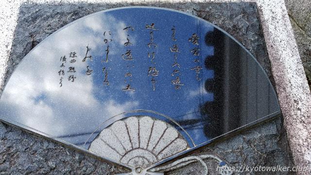 六道珍皇寺浪曲