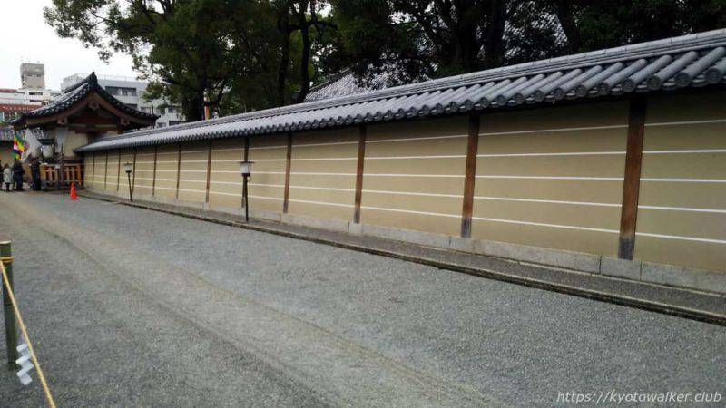 東寺 後七日御修法 灌頂院 筋塀 20200114 12:53