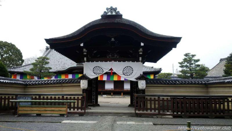 東寺 後七日御修法 勅使門 20200114