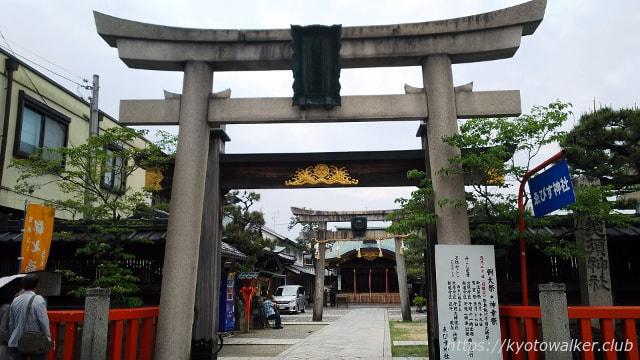 京都ゑびす神社一の鳥居