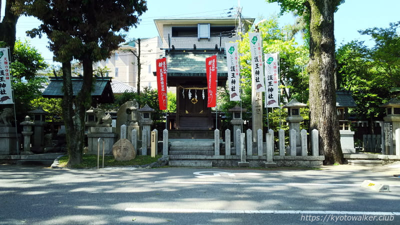 護王神社 境内社