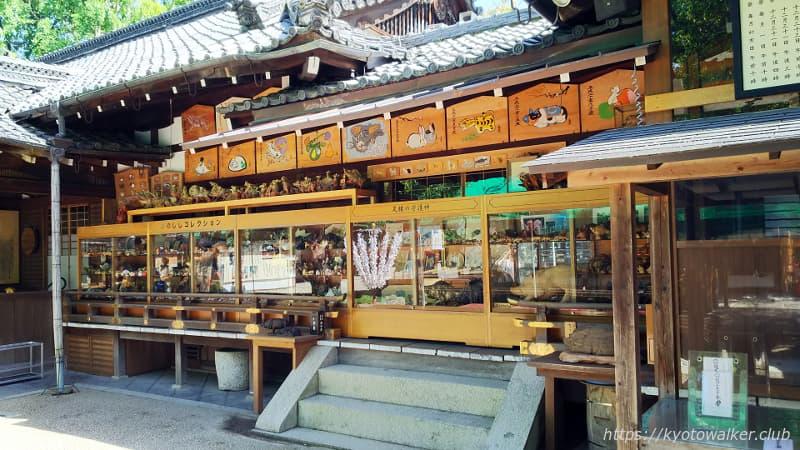 護王神社猪コレクション