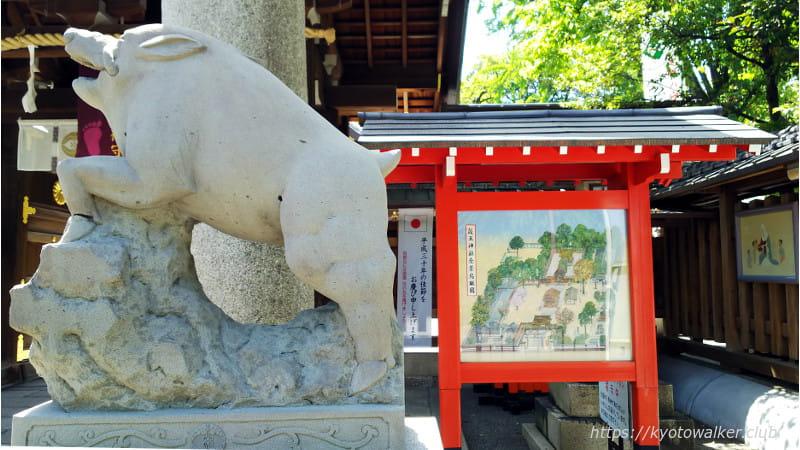 護王神社門の外の阿の狛亥