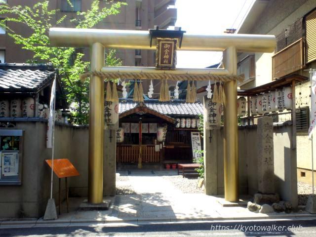 過去の御金神社