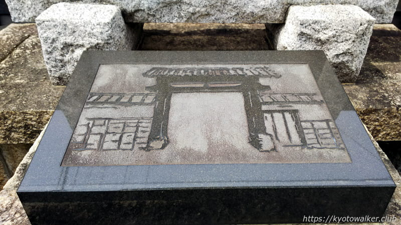島原西門跡の碑