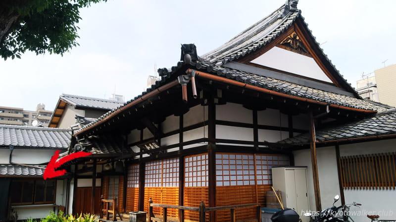 慈雲寺社務所