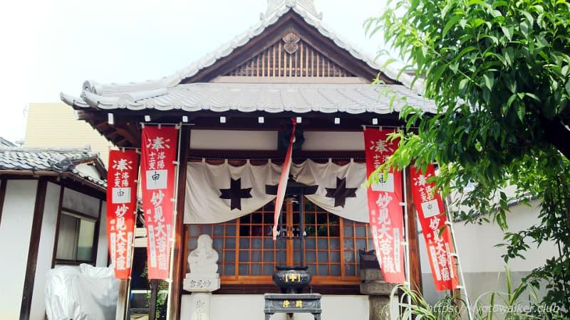 慈雲寺妙見宮